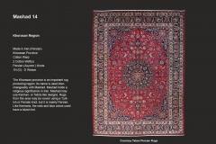 K-Section-2-Mashad-Mehraban12