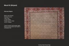 L-Section-2-Meshkabad-Najafabad11