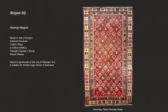 Q-Section-2-Shiraz-Tabas18