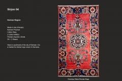Q-Section-2-Shiraz-Tabas20