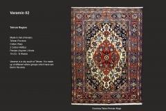 S-Section-2-Tafresh-Yazd22